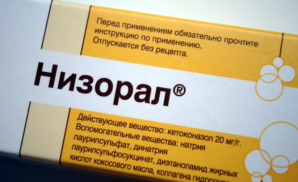 Препараты для лечения перхоти 29