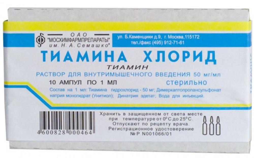 тиамин для волос
